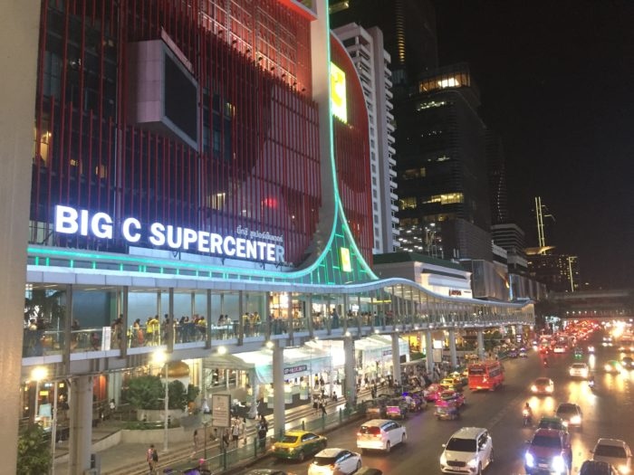 Big C Supercenter Rajadamri Thailand