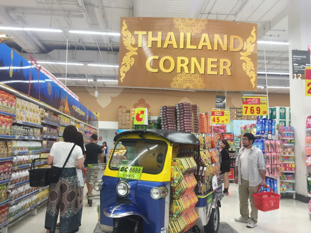 Thailand Corner di Big C Supercenter