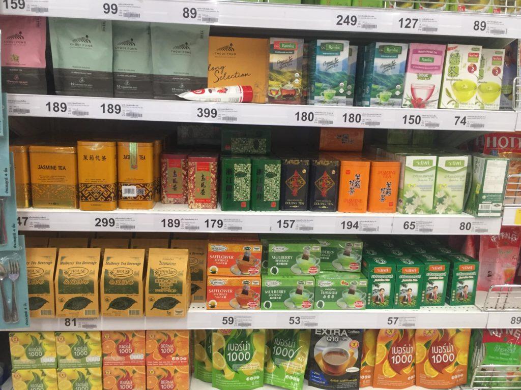 Tea Thailand