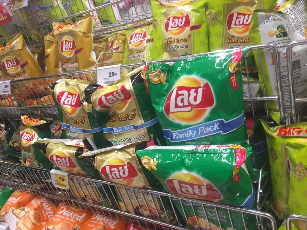 Lays Thailand Big C Supermarket
