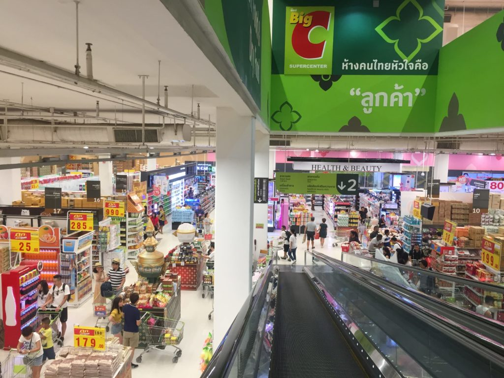 Big C Supercenter, Ratchadamri, Thailand.