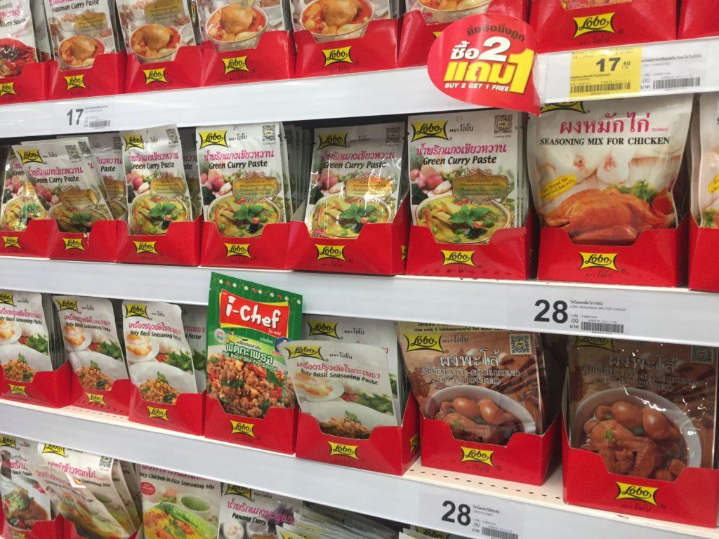 Bumbu instan masakan Thailand.