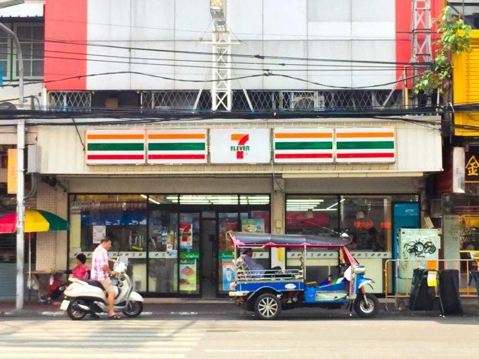 7-Eleven Bangkok Thailand