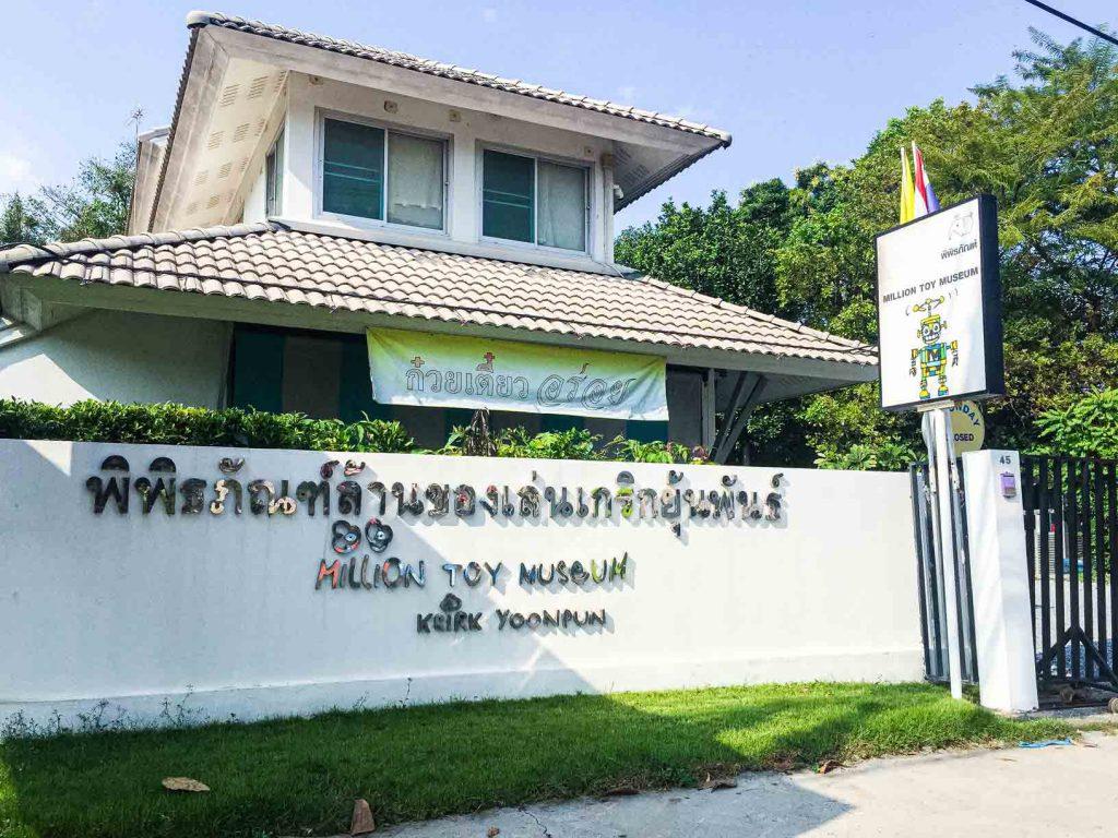Million Museum Ayutthaya