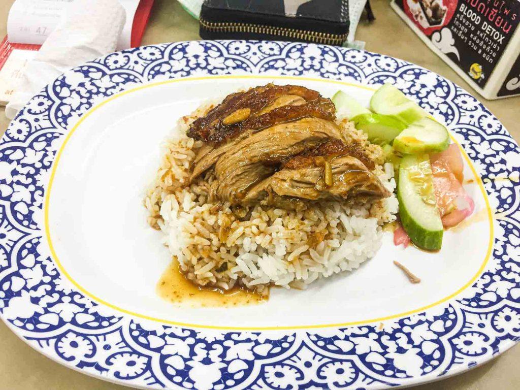 Prachak Roasted Duck