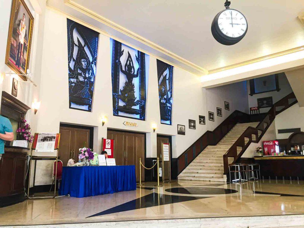 Royal Theatre Sala Chalermkrung